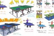 Le Ping haut en couleurs ! par les enfants de l'école Bernard Paday (Charbonnières-les-Bains)