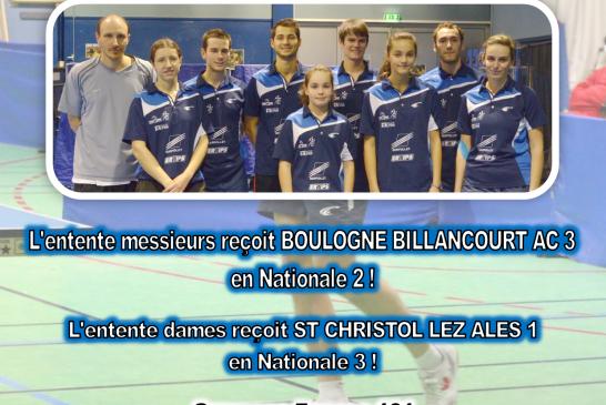 ASUL Lyon 8 : N2 messieurs & N3 dames – 21/01/2017