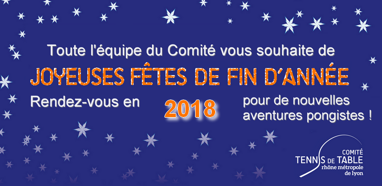Joyeuses f tes de fin d ann e comit tennis de table - Comite departemental de tennis de table ...
