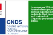 Campagne CNDS 2018 – Date limite de dépôt des dossiers le 2 mai 2018