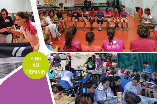 Stage féminin du 5 janvier 2020 : venez vous inscrire !